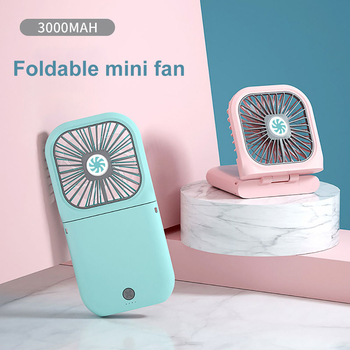 Mini Portable Folding Fan Power Banks 3000mAh Multifunction Phone Chargers