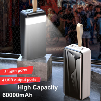 3 Input Ports 2 USB Output Ports 2.1A Rapid Charge 60000mAh High Capacity Power Banks Portable Chargers with Lanyard